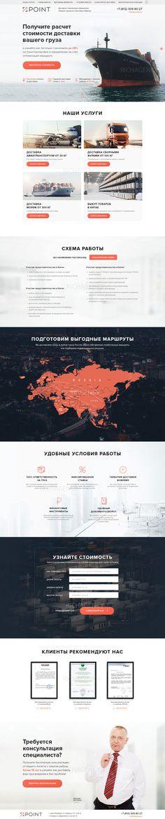 Профессиональная разработка продающих сайтов. Реклама в Яндекс.Директ, Google AdWords. Сквозная аналитика, интеграция CRM