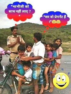 Funny Quotes In Hindi, Funny Attitude Quotes, Funny Memes Images, Very Funny Memes, Funny Picture Jokes, Jokes Pics, Cute Funny Quotes, Some Funny Jokes, Good Jokes