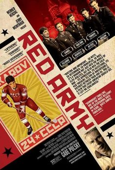 Red Army 11x17 Movie Poster (2015)