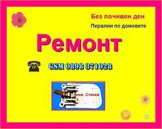 Ремонт на перални по домовете в София: Ремонт на перални по домовете - пералня Fagor със ...