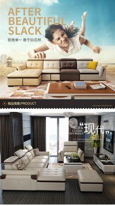 Купить Кожаный диван Di Pu в интернет-магазине с Таобао (Taobao) из Китая, низкие цены | Nazya.com Classic Sofa, Flat Screen, Flat Screen Display, Traditional Sofa, Flatscreen, Dish Display