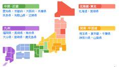 ダイエー店舗全国マップ