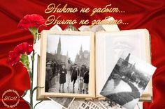 Анимация - 2309 фото. Фотографии Ксения Мишина.