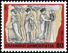 1991 - Τερψιχόρη-Πολύμνια-Μελπομένη