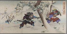 Japan, unknown artist (Japanese), Bijutsu Nihon rekishi zue, zen (Japanese History Illustrated in Art, complete), 1890/1910, color woodblock prints on paper (ôban nishiki-e) accordion-fold album with ten triptychs