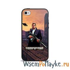 Чехол для Apple iPhone 4/4S силиконовый глянцевый Потрачено купить в интернет магазине WsemPoMayke.Ru http://wsempomayke.ru/product/case_silicone_gloss_apple_iphone_4_2015/1033738  Доставка по России курьером или почтой, оплата при получении. Посмотреть размеры и цену > http://wsempomayke.ru/product/case_silicone_gloss_apple_iphone_4_2015/1033738