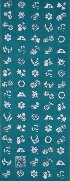 弥彦温泉おかみ会(弥彦名物) 【新潟】 手ぬぐいショー Brand Identity Design, Logo Design, Print Design, Branding Design, Corporate Branding, Japanese Symbol, Japanese Logo, Japanese Patterns, Japanese Fabric