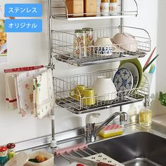 43 Convenient And Practical Kitchen Storage Design And Ideas-Home Decoration; Kitchen Interior, Kitchen Design Small, Kitchen Rack, Diy Kitchen Storage, Small Kitchen Storage, Kitchen Decor, Home Decor, Home Kitchens, Diy Kitchen