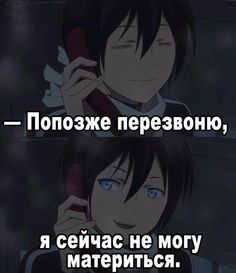 Новости Stray Dogs Anime, Bungou Stray Dogs, Anime Mems, Cool Pictures, Funny Pictures, Noragami, My Mood, Anime Style, Funny Moments