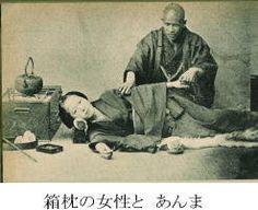 Histoire du shiatsu et des arts martiaux