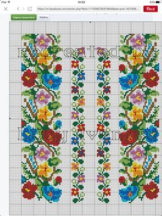 #ВышивкаКрестом Cross Stitch Bookmarks, Cross Stitch Borders, Cross Stitch Flowers, Cross Stitch Charts, Cross Stitch Designs, Cross Stitching, Cross Stitch Patterns, Folk Embroidery, Cross Stitch Embroidery