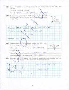 Гдз по алгебре тест 8класс гришина и.в