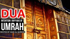 Are you doing Umrah soon? Listen, learn and repeat this dua.