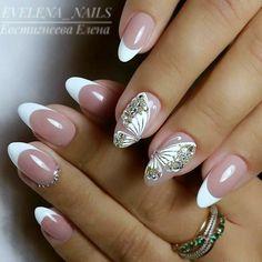 Quiero estas