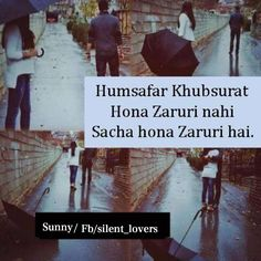 Beautiful lines Urdu Quotes, Poetry Quotes, Urdu Poetry, I Love You, My Love, Beautiful Lines, Couple Quotes, Love Of My Life, Feelings