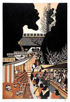 Jindaiji Darumaichi, 1993