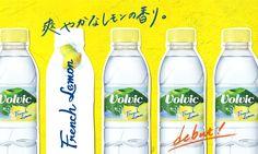 爽やかなレモンの香り。 Volvic French Lemon  KIRIN