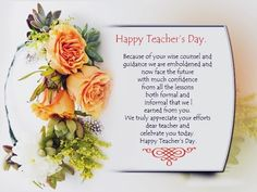 Wish you a very happy teachers day teachers day card pinterest happy teachers day 2016 quotes wishes images messages sms greetings m4hsunfo Image collections