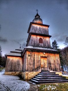 Wooden churches in Slovakia, Dobroslava village Hungary, Poland, Attraction, Travel Tips, Europe, Cabin, Explore, Architecture, House Styles