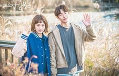 Weight Lifting Fairy Kim Bok Joo