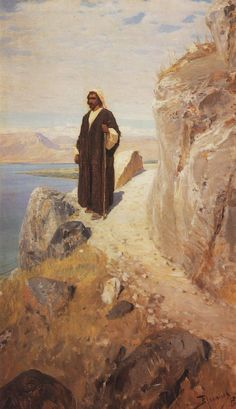 And he returned to Galilee in the power of the Spirit - Vasily Polenov