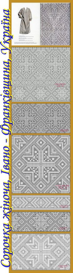 cd34eead3bf461c631be51796120d10b.jpg 750×2789 пікс.