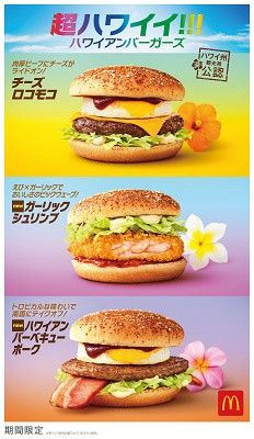 Fast Food Menu, Salmon Burgers, Bagel, Yummy Food, Delicious Meals, Hamburger, Asian, Bread, Ethnic Recipes