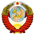 January 1955 – Presidium of the Supreme Soviet of the Soviet Union announces the end of the war between the USSR and Germany, which began during World War II in Russia Day, Stalinist, Back In The Ussr, Lomography, Soviet Union, World War Ii, History, Berlin Wall, Free