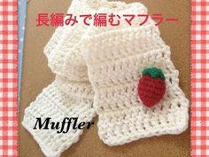 簡単☆長編みでマフラー☆クッカを2本束ねて編みました☆ かぎ針編み☆crochet☆かぎ針入門 - YouTube