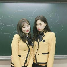 Kpop Girl Groups, Korean Girl Groups, Kpop Girls, School Girl Outfit, Girl Outfits, Fashion Outfits, Teen Images, Korean Best Friends, Kim Doyeon