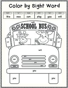 FREE First Grade/Second Grade Color by Sight Word (Back to School Theme) Sight Words: like, see, can, play, you, will