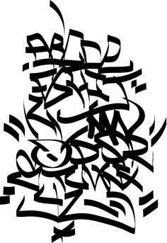 Alfabeto  #graffiti #tipografia #tipo #type #typography #TeGui #Alfabeto #alphabet