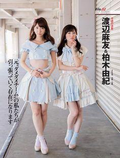 Kashiwagi Yuki & Watanabe Mayu