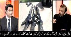 Latest Pakistani Talk Shows | Live News | Political Gossip | Political Debate
