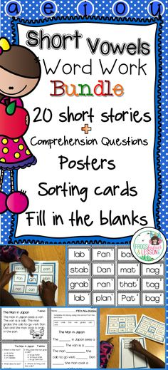 Word Work centers and activities for 20 weeks! This Word Work product includes short stories, comprehension questions, sorting cards, fill in the blanks, and other goodies! Click to see a preview. Free sample available!!!