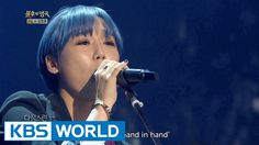 Kim BoKyung - Together in the Rain | 김보경 - 빗속을 둘이서 [Immortal Songs 2]