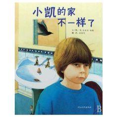 Children Books, Chinese, Baseball Cards, Sports, Children's Books, Hs Sports, Sport, Baby Books, Chinese Language