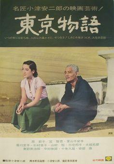 Tokyo Monogatari (1953)