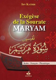 Les 106 Meilleures Images De Livre Islam Pdf En 2019 Livre