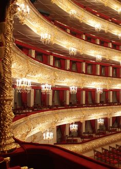 The Bolshoi Theater - Moscow - Russia