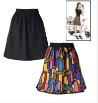 My favorite reversible skirt - it doubles your wardrobe.