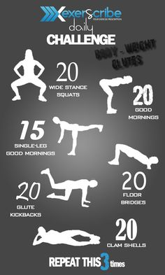 Body Weight - Glutes
