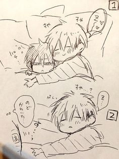 1, 2 Cool Drawings, Drawing Sketches, Manhwa, Villainous Cartoon, Jungkook Fanart, Manga Love, Cute Anime Guys, Anime Sketch, Fujoshi