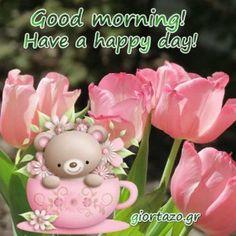 Καλημέρα Κινούμενες Εικόνες - Giortazo.gr Good Morning Gif, Good Morning Images, Good Morning Quotes, Morning Sayings, Blessed Morning Quotes, Morning Blessings, Morning Pictures, Morning Pics, Have A Happy Day