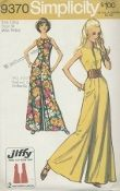 An unused original ca. 1971 Simplicity Pattern 9370.  Miss Petites' and Misses' Jiffy Jumpsuit. Simple-To-Sew. The ankle length collarless and sleeveless jumpsuit with front zipper has lowered round neckline and optional purchased belt.