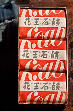Kao soap packaging designed by Hiroshi Hara.