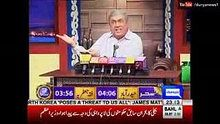 The Awesome World: Hasb e Haal With Shah Mamood Qureshi On Dunya News...
