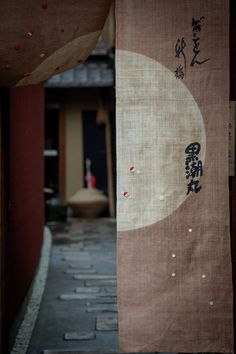 Collector & Co 祇園 / gion / kyoto