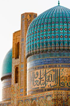 Bibi-Khanym Mosque, Samarkand, Uzbekistan--the mosque the Padar is responsible for building