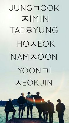 BTS HANGUL & ENGLISH WALLPAPER - image #4252926 by sarahswlon on ...